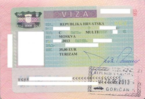 Виза для посещения Хорватии