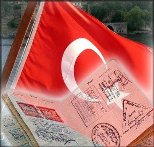 Картинки по запросу Турция упрощает въезд граждан