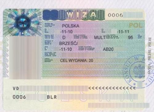 Польский Шенген