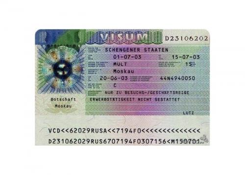 Документ для посещения Финляндии