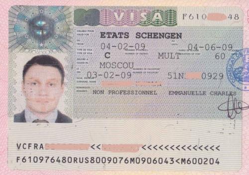 Шенгенская виза для посещения Франции