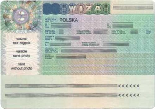 Какие нужны документы на визу в Польшу за покупками?