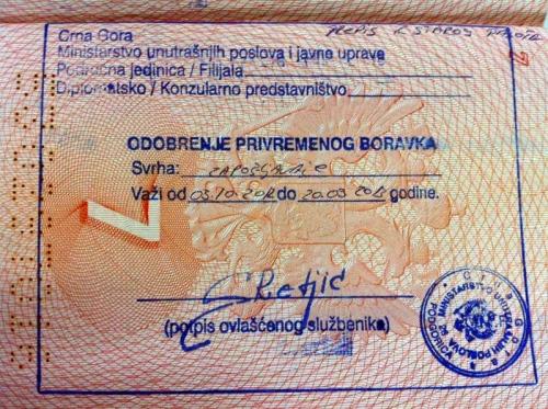 Отметка об иммиграции в Черногорию