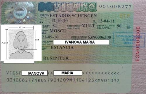Как сделать визу для испании 203