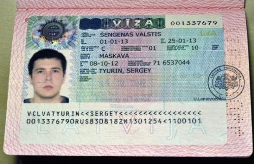 Шенгенская виза для посещения Литвы
