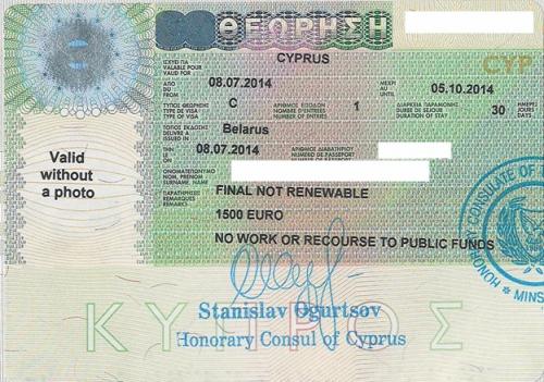 Виза для Кипра