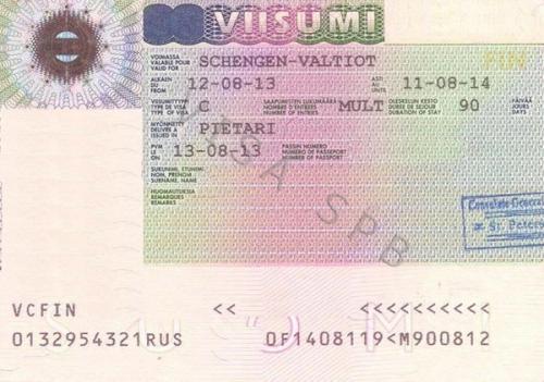 Финляндия: виза для россиян 2017, фото и видео