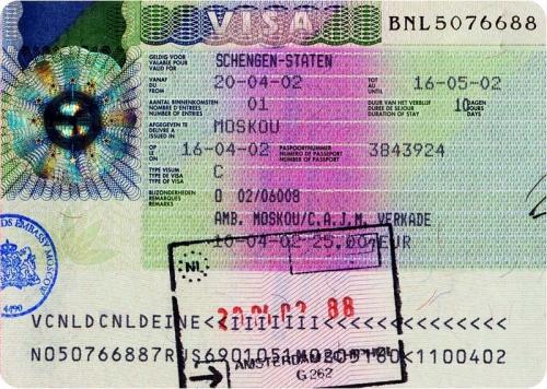 Образец визы в Амстердам