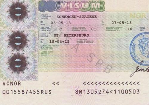 Шенгенская виза для посещения Норвегии