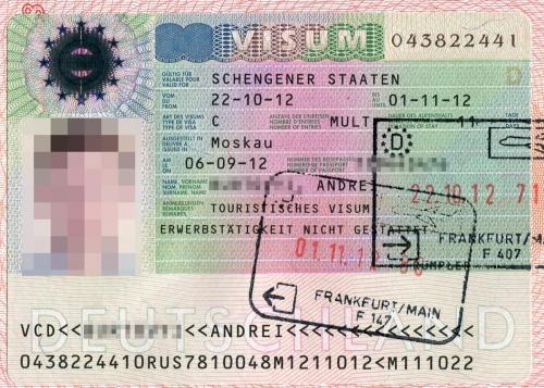 Образец шенгенской визы в Германию.