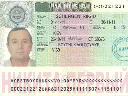 Шенгенская виза для Эстонии
