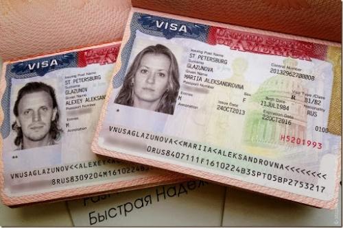 Образец визы в Америку