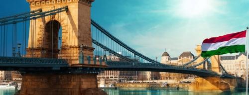 Виза в Будапешт для россиян 2017, фото