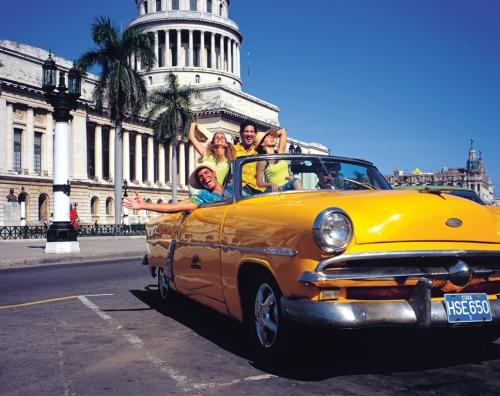 Люди на Кубе