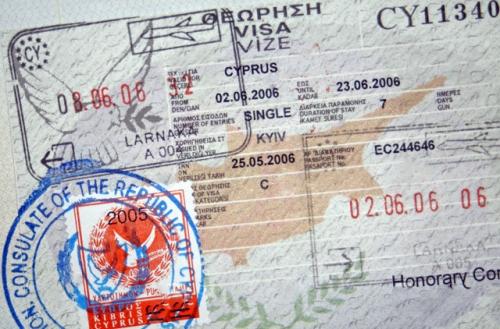 Паспорт со штампом о посещении Кипра