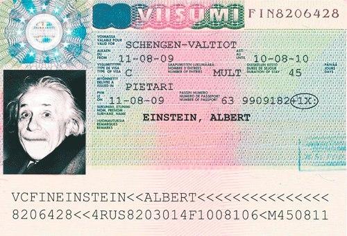 Образец шенгенской визы, которую можно получить в СПб