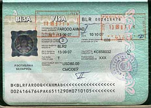 Белорусская виза
