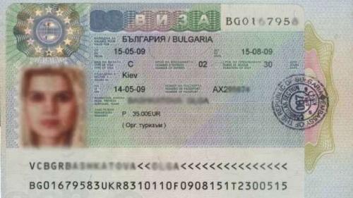 Болгарская виза для Украинки