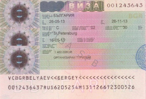 Болгарская виза
