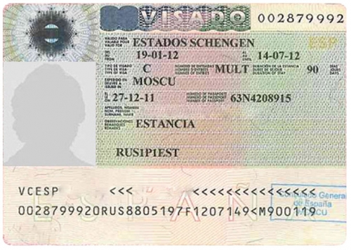 Испанская виза