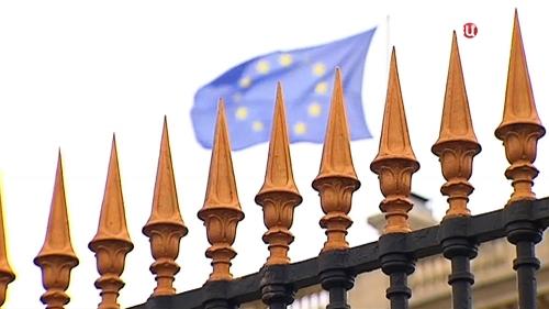 Шенгенский флаг на ветру