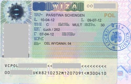 Шенген в Польшу для украинца