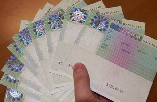 Бланки шенгенских виз