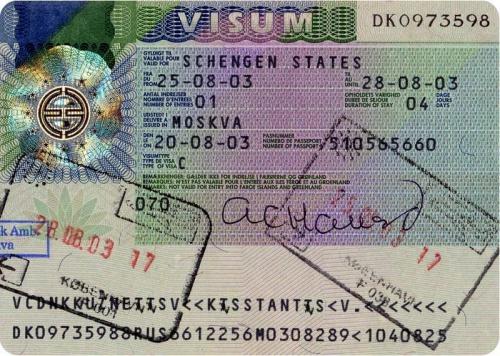 Шенгенская виза для работы