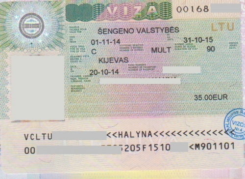 Образец литовской визы