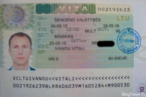 Виза для посещения Литвы в паспорте