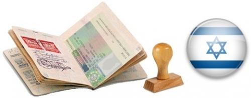 Как получить визу в Израиль из России? Нужна ли россиянам виза для рабочей поездки и отдыха?