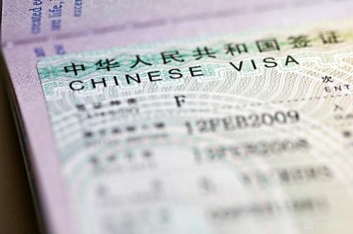 Виза для посещения Китая