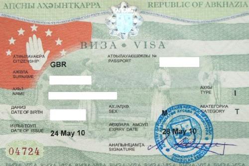 Абхазская виза