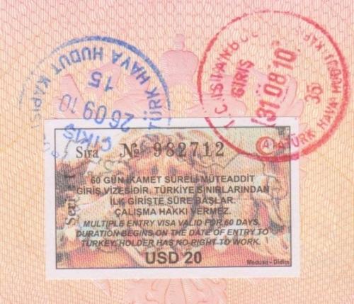 Виза для посещения Турции