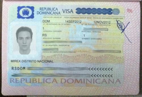 Виза Доминиканы