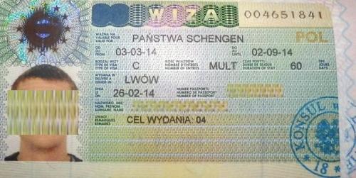 Шенгенская виза в паспорт