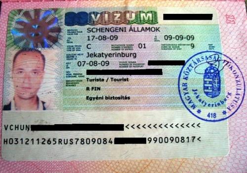 Шенгенская виза Финляндии