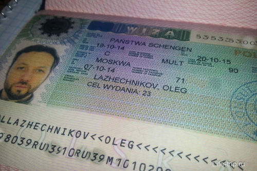 Шенгенская виза для посещения Польши