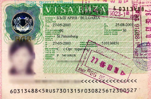 Образец визы в Болгарию