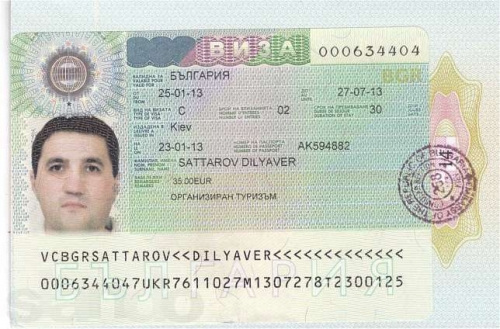 Шенгенская виза для Болгарии