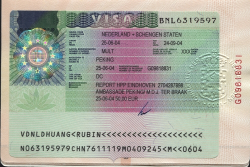 Финская виза в паспорте