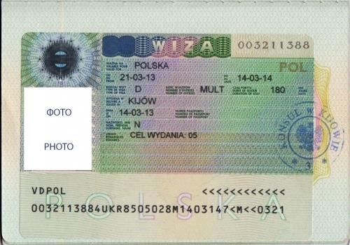 Образец польской визы