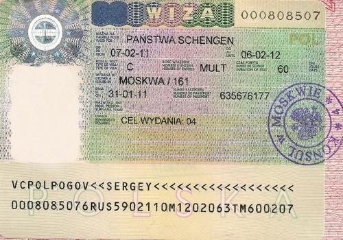 Страница с польской визой
