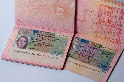 Паспорта с шенгенской визой