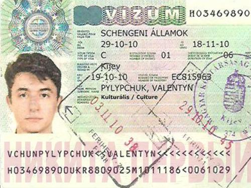 Венгерская виза