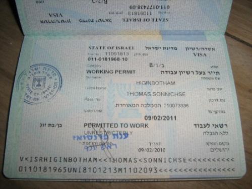 Паспорт с израильской визой