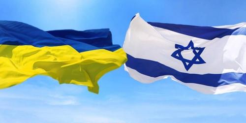 Флаги Украины и Израиля