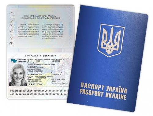 Украинский загранпаспорт: биометрические данные