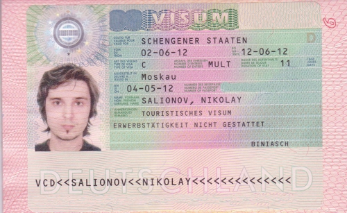 Виза для посещения Германии