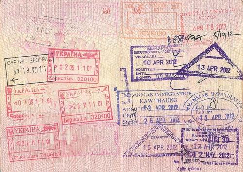 Отметка о посещении Сербии